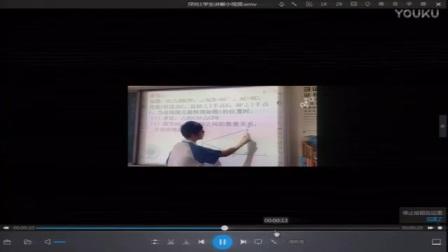 初中数学说课视频《一线三角图形的应用》邹腊梅,第十四届全国初中信息技术与教学融合优质课大赛