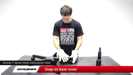 如何安装迪锐克斯DXRacer F系列椅子
