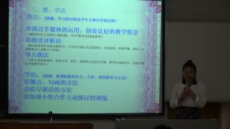 附城中学说课视频-高二语文-我的母亲-潘小玲.MP4