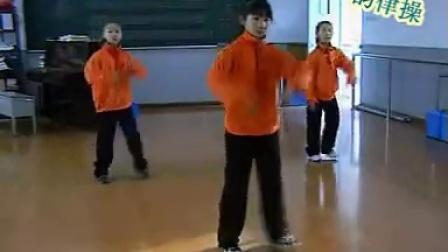 上海市杨浦区世界小学体育课热身操_标清_标清