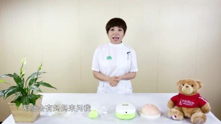 【宅妈妈开课啦】28 吸奶器的正确使用方法.mp4