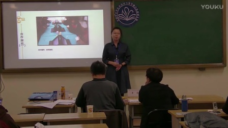 初中数学说课视频《展开与折叠》肖琳,第十四届全国初中信息技术与教学融合优质课大赛