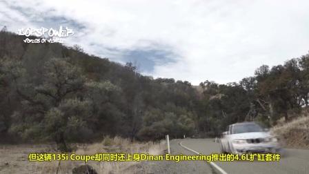 比M Power还强,宝马135i 植入V8 4p