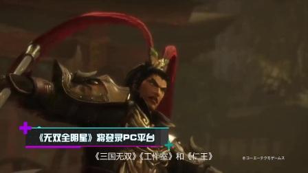 游戏快讯 CS:GO国服4月18日首测,数据共享,三网同服
