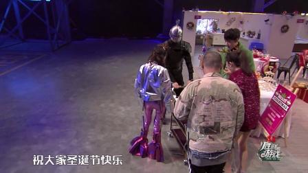 胜利的游戏,第一季:张碧晨反差萌全程圈粉无数