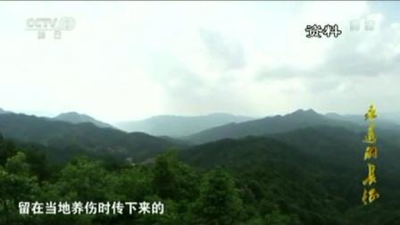 福建石峰:唱响红军抗日歌 迎全国自驾游客
