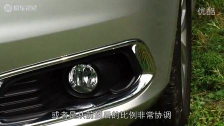 易车体验 宜家宜商新选择福特金牛座180_试车视频_汽车报价20167