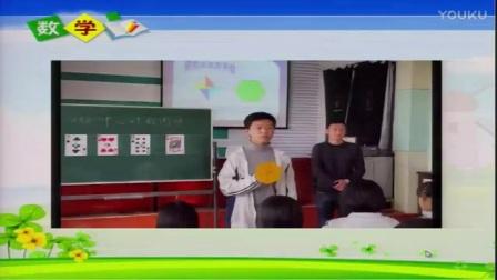 初中数学说课视频《中心对称图形》刘志军,第十四届全国初中信息技术与教学融合优质课大赛