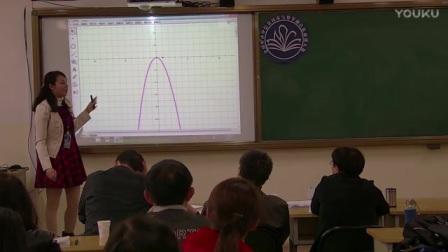 人教版九年级数学下册《二次函数y=ax2的图象和性质》说课视频,杨晖,第十四届全国初中信息技术与教学融合优质课大赛