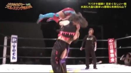 日本女子摔跤WAVE-VOL.191 コミカル&セクシー プロレスリングWAVE