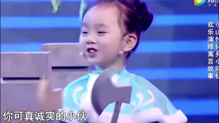 4岁小女孩一上台,撒贝宁、刘涛笑的失态,东北腔萌翻全场