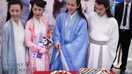 《天乩之白蛇传说》杨紫演白娘子 任嘉伦演许仙