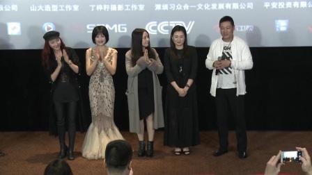 广东省债无忧负责人参加《影食男女》栏目开播&电影《商界》发布会