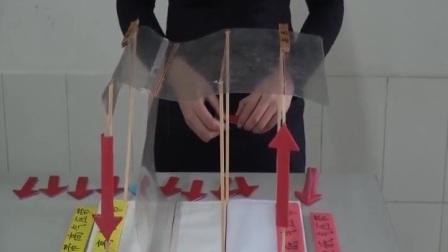 《三圈环流的形成过程》高一地理-华县铁中-李瑛-陕西省首届微课大赛