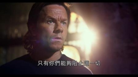 迈克尔贝执导【变形金刚5:最终骑士】最新超然爆的中文预告片