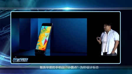 """每日科技 魅蓝E2本月发布外观大变 周杰伦创立电竞品牌""""魔杰"""".mp4"""