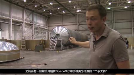 SpaceX科技狂人的太空梦_新城商业_第95期