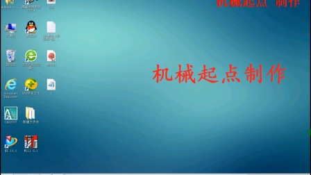 MasterCAM9.1后处理,UG后处理视频讲解