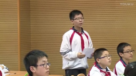 七年级心理《我眼中的你》教学视频,金若薇,扬州市初中电子书包优秀课例