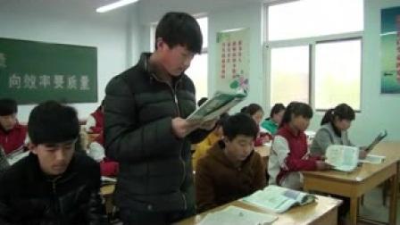 《法治的國家》優質課實錄(北師大版政治九年級,三門峽陜縣西張村鎮二中:霍雪娜)