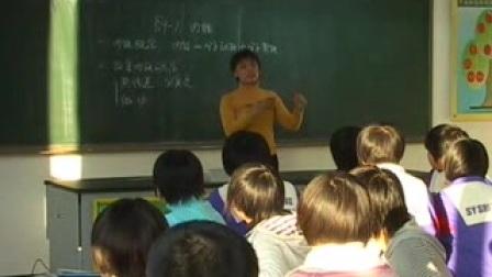 《内能》教学实录(北师大版物理八年级,顺义区十中:崔扬)