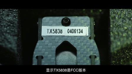 Furious 215 图传频率调节教程