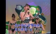 十二大美女王彩桦——最后的探戈_超清-音乐-高
