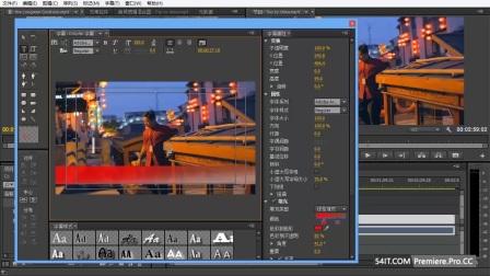 6.6 Premiere.Pro.CC.添加静止滚动游动字幕