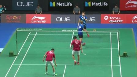 2017新加坡羽毛球公开赛 Badminton QF M2-MD 吉迪恩⁄苏卡穆约 vs 李洋⁄李哲辉 [HD 720p]