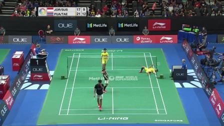 2017新加坡羽毛球公开赛8强战最佳球.mp4