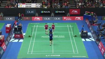 2017新加坡羽毛球公开赛8强战集锦.mp4