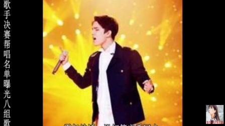 """《歌手》决赛张杰携""""最小帮唱嘉宾""""刘润潼亮相红毯现场,两人有说有笑有爱亲密互动羡煞"""