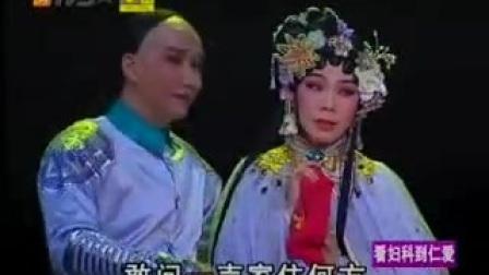 雷剧花月影全剧
