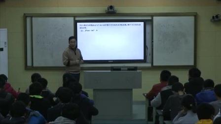 《導數與函數的單調性》優質課實錄(北師大版高二數學)