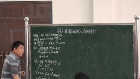 《圓錐曲線的共同特征》優質課實錄(北師大版高二數學,博愛縣一中:劉紅旗)