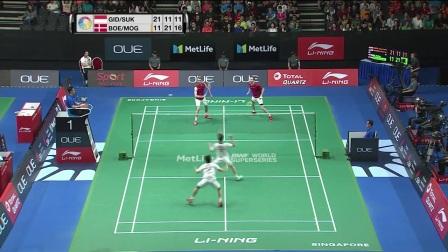 2017新加坡羽毛球公开赛半决赛最佳球.mp4
