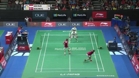 2017新加坡羽毛球公开赛半决赛集锦.mp4