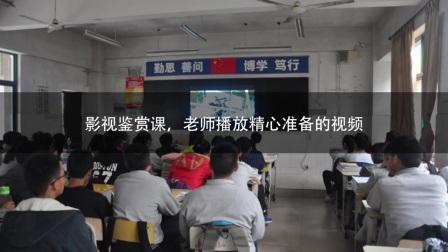 111岁宁国府中学堂焕新颜:近百台UCN纳米触控黑板正式在此落户