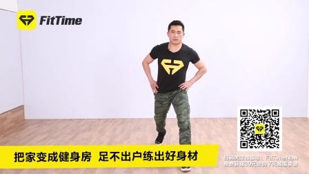 减肥瘦身-MikeLing亲荐的瘦腿动作.mp4