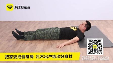 减肥瘦身-MikeLing亲荐的瘦腿动作2.mp4