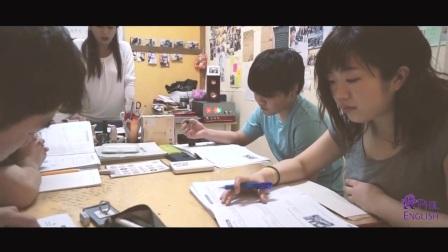 【菲英游学】 CG Teacher Madonna ESL 听力&会话 课堂.mp4