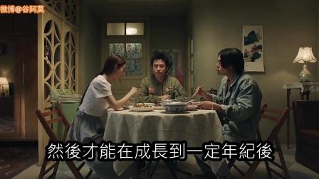 【谷阿莫】5分鐘看完2017差點跟彭于晏老婆交配的電影《乘风破浪》