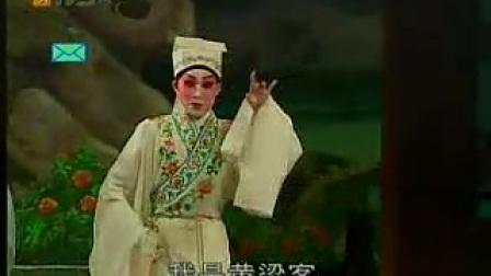 雷剧牡丹亭惊梦全剧