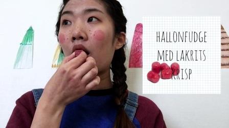 瑞典的怪异糖果挑戰