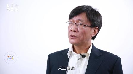 首部中国人工智能创业人物视频预告片