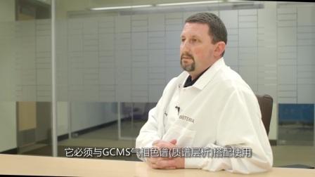傅里叶转换红外光谱扫描测试 (FTIR)