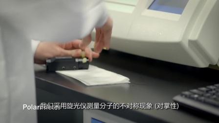 Organoleptic Test 感官性能测试
