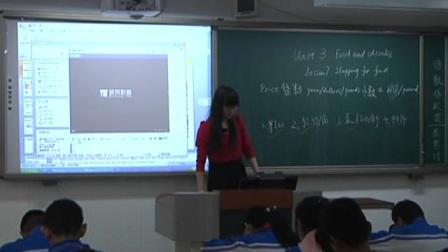 2015年北师大版《初中英语》教学课例评比优秀奖(雷濛 七下-U3L7)