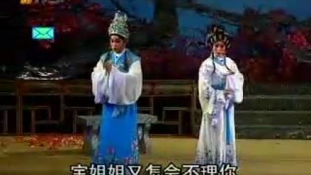 雷剧情僧偷到潇湘馆全剧