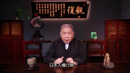 观复嘟嘟(第66期):香港有个荷李活